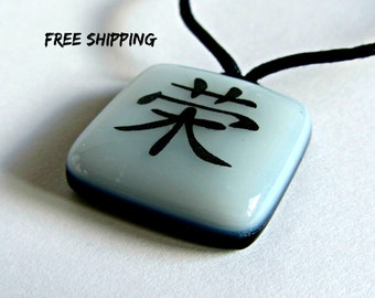 Kanji necklace. Kanji Symbol Pendant Script. Kanji jewelry. Japanese calligraphy. Japanese. Orient. Spiritual. Japanese jewelry. art jewelry