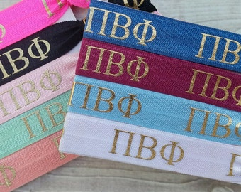 PI BETA PHI Letter Hair Ties | Choose Your Own Hair Tie | 1 Hair Tie