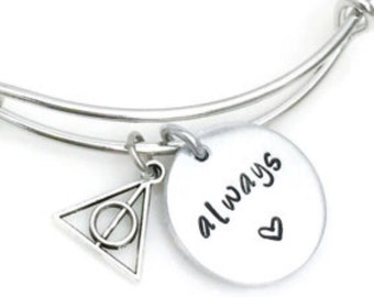 HP Inspired Always Charm Bracelet | quote | deathly hallows | metal stamped | severus snape | harry potter | potterhead