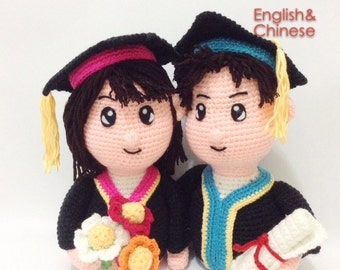 PATTERN - Graduation Couple - Crochet Pattern, pdf