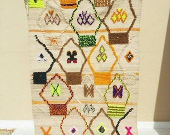 Azilal wool wierd pattern