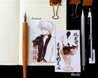 Gintama Sketch Anime Bookmark Card - Sakata Gintoki (Dessert Ver.)