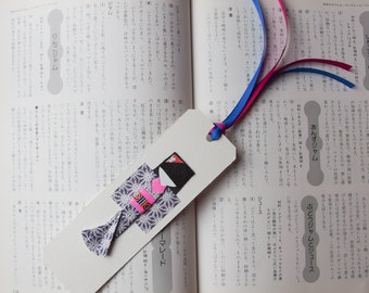 Japanese Paper Doll Bookmark