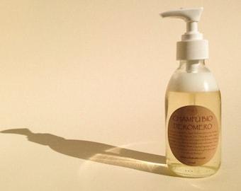 Organic Rosemay + Rhassoul Shampoo