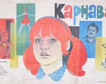"Soviet Movie Poster - 77.16"" x 40.94"" - 80s movie poster - vintage movie poster - Comedy movie poster -  Poster Design - poster art"