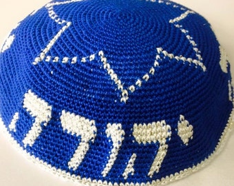 Custom Name/Design Kippot