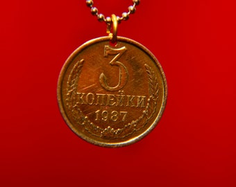 Soviet Coin Necklace, 3 Kopecks, Coin Pendant, Leather Cord, Mens Necklace, Womens Necklace, Birth Year, 1987