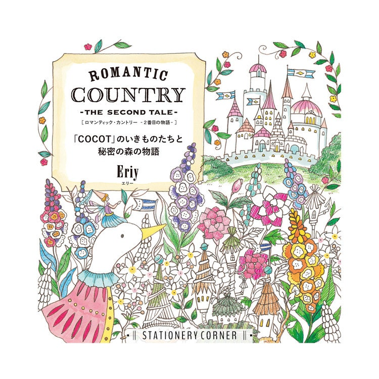 Animal Kingdom Colouring Book Chapters : Booktopia boxed sets books online #1