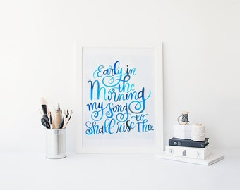 My Song Shall Rise To Thee, Hymn, Calligraphy, Watercolor Calligraphy, Christian, Wall Art, Original Painting, Holy Holy Holy, Watercolour