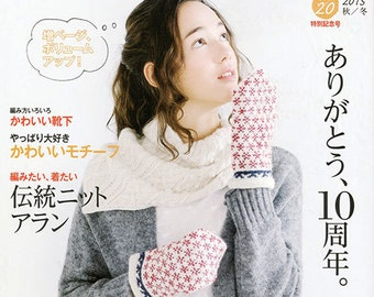 MARCHE CROCHET and KNIT Zakka Vol 20 - Japanese Craft Book