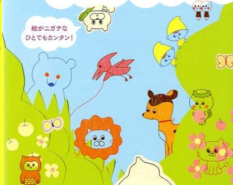 Henteko Funny Ballpoint Pen Illustration Lesson Book - Japanese Craft Book