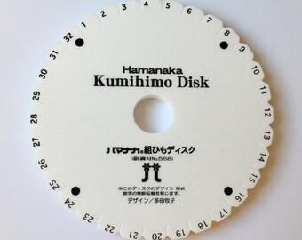 Hamanaka Kumihimo Disk, 32 Slot Kumihimo Disk, Kumihimo Disk designed by Makiko Tada