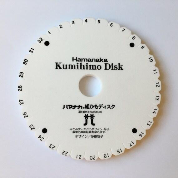40 slot kumihimo disk : Texas holdem money