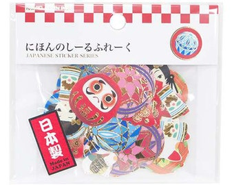 New-Traditional Japanese Washi Sticker / Seal bits - Japanese Lucky Charms (8 designs x 5 piece each, 40 pieces in total)