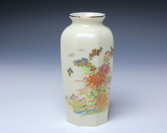 Japanese Octagon Vase - Mums and Butterflies