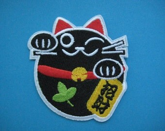 Iron-on Embroidered Patch Japanese Beckoning Cat 3.1 inch