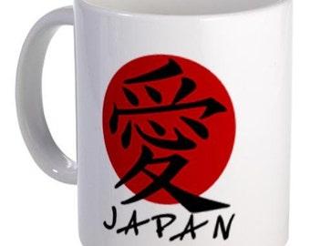 LOVE SYMBOL JAPAN Earthquake Tsunami Survivors Flag 11oz Ceramic Coffee Cup Mug