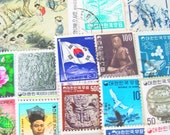 Kimchee Chronicles 50 Vintage South Korean Postage Stamps South Korea Busan Pusan Seoul Southeast Asia Scrapbooking Worldwide Philately