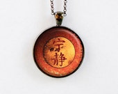 Firefly Serenity Necklace - Serenity Ship Logo Pendant Jewelry - Firefly Jewelry - Browncoat