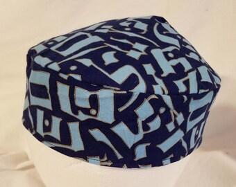 Reversible Alphabet-Alefbet Kippah Yarmulke Reversible and Washable Blue and Black