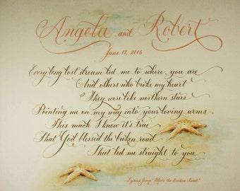 Wedding Prayer calligraphy and custom art.  Quote, Poem, Vows, Bible Verse, Song Lyrics.