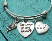 memorial gift dad, loss of father, sympathy gift father, forever in my heart memorial bracelet, in loving memory dad, remembrance jewelry