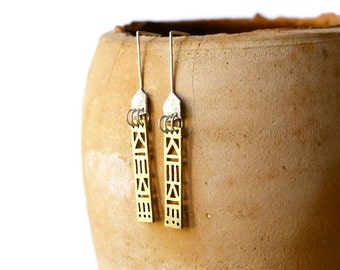 Geometric tribal brass earrings - rectangle dangle earrings - boho earrings
