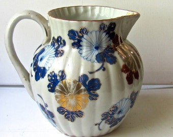 Antique Kitani Pitcher, Meiji Period, Lobed Design, Heavy Pitcher, Pearlescent Glaze, Extremely Rare, Imperial Flowers, Butterfly Mon
