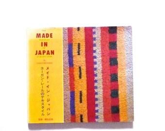 Vintage Book Made in Japan The Textiles of Jurgen Lehl by Tadanori Yokoo