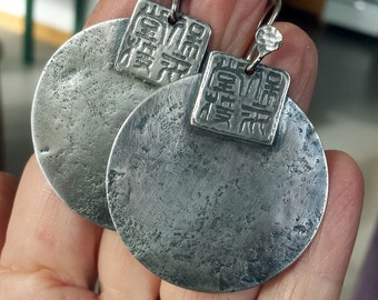 Tribal Bohemian Sterling Silver Earrings Ancient Adornments Metalsmith Earrings Vermont Artisan