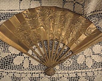 1979 ENESCO Brass Wall Fan ~ Oriental Chinese Asian Motif ~ Embossed Phoenix Fenghuang (1147)
