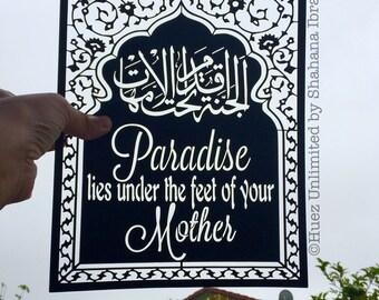 """Islamic Papercut Art : Hadith -  Original Papercut- """"Paradise lies under the feet of your Mother - Prophet Muhammad-islamic art,Muslim art"""