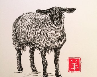 KillerBeeMoto: Pen Sketch of Sheep
