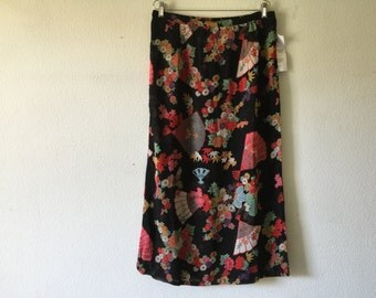 Vintage Skirt - Reversible