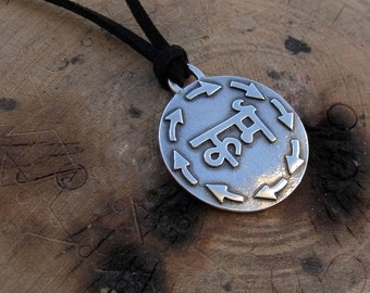 Karma Necklace, Yoga necklace, Buddhist pendant, Spiritual necklace, Holiday gifts, Karma charm, Sanskrit jewelry, Boho chic jewelry