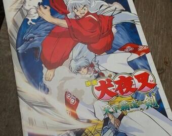 いぬやしゃ_ 犬夜叉_ Inuyasha_japan comic_character listing ablum_a