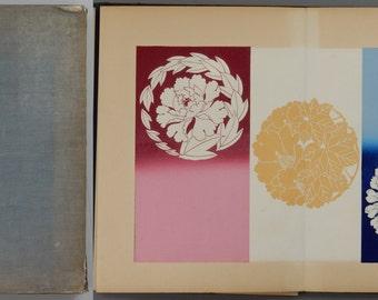 "1933, Kawarazaki Kodo, Japanese vintage original woodblock print book, ""Sosaku Maru Monyou"""