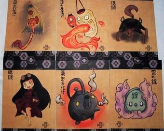 Yōkai March - Tsukumogami Print Set