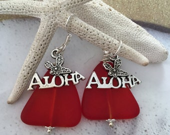 Red Earrings - Sea Glass Earrings -  Red Jewelry - Beach Glass Earrings - Wire Wrapped - Cultured Glass Jewelry - Wedding Bridal Jewelry