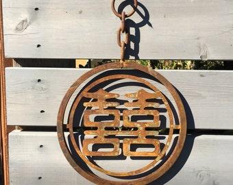 FREE SHIPPING-Double Happiness Chinese Garden Pendant-Home Garden Decor Metal Garden Art