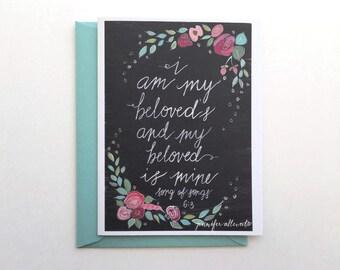 Love Wedding card I am my beloved's scripture anniversary engagement