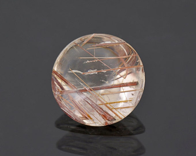 Unique Quartz with Rutile Inclusion Gemstone from Brazil 14.09 cts