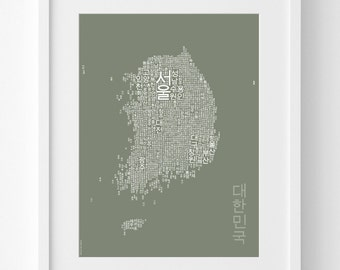 South Korea Map in Hangul – Typographic Map – Korean Wall Art – Art Print – Korea Gift – 30x40cm or 50x70cm Poster – More colours available