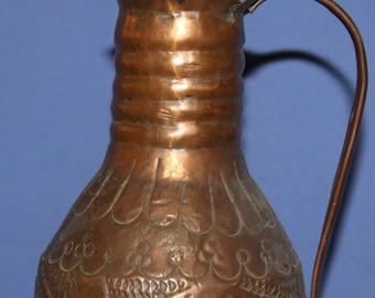 Antique Islamic Hand Made Folk Art Copper Pitcher