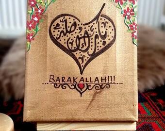 Islamic gift - Islamic calligraphy art - Mini canvas on easel