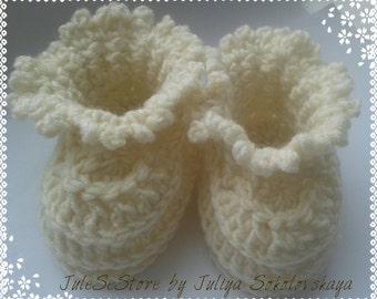 Baby booties. Booties for the newborn (0-3 months). Booties handmade. Crochet baby booties.