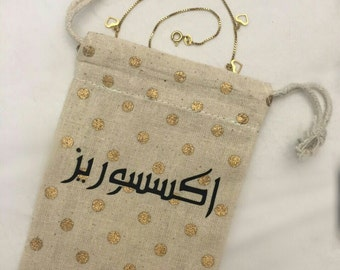 Accessories drawstring bag/Arabic Gold