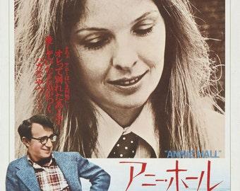 ANNIE HALL Movie Poster 1977 Woody Allen RARE Print