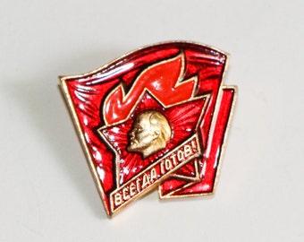 Vintage Soviet Pioneer Pin Badges  Lenin Communism Party Propaganda Rare Soviet Vintage Badges USSR Symbol Russian Soviet Era School