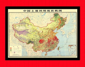Old China Map Agriculture 1979  Ancient Map Historical Antique Poster Old Print  Antique Map Asian Map